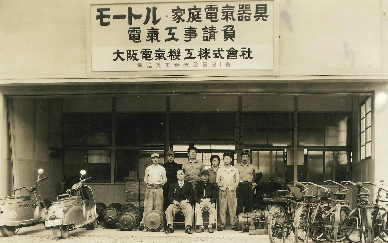 昭和31〜32年頃の当時の写真